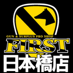 GUN SHOP FIRST日本橋店