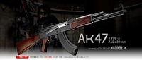 【本日発売】マルイ次世代AK47!!