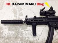 MP5の新たなカタチ