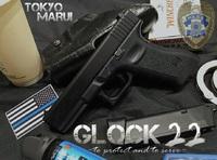 S&W.40という名の6mmBB弾が撃てるGlock22