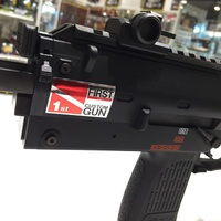 MP7A1 TYPE a 【PLUS】SBDキッド組込みカスタム!!