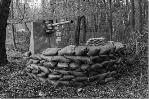 88mm砲