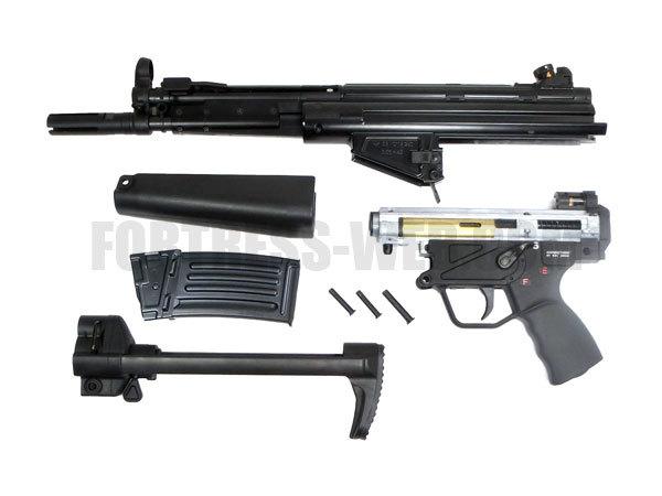 KSC (ケーエスシー): 電動ガン HK53