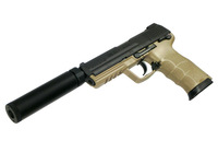 『HK45タクティコー』入ってマス!