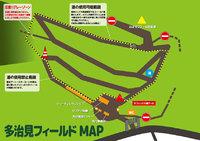 速報!! T5バトル情報 MAP&連絡