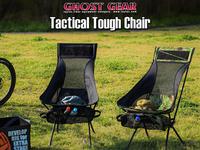戦術的椅子