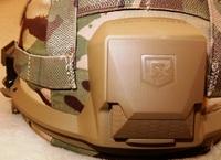 Batlskin Cobra Helmet