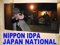 N-IDPAジャパンナショナル2015その1