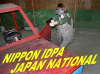 N-IDPAジャパンナショナル2015その2
