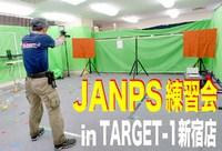 ターゲットワンでもJANPS練習会