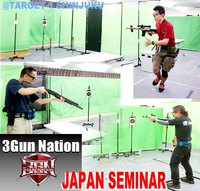 3Gun Nation Japan Seminar 1