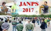 JANPS2017 其の1