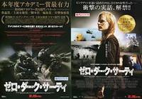 ★東京マルイ 新製品・入荷情報★ 2013/12/16 14:16:28