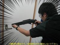 商品レビュー:マルイ ガスガン M870ブリーチャー