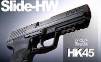 KSC製『HK45』発売!! 2014/05/30 16:19:17