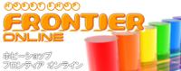 ネットショッピングサービス開始! 2013/10/29 21:30:57