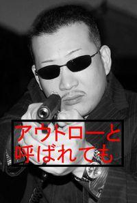 ☆マル暴刑事(デカ)☆