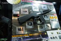 東京マルイ AA-12 ホビーショウレポ②