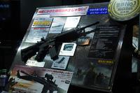 静岡ホビーショウレポ⑤ 東京マルイ M4A1 MWS