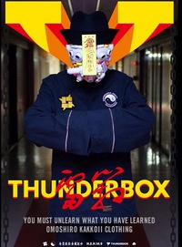 WE LOVE THUNDER BOX