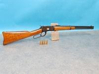 ポイント ウィンチェスター M1892