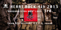 HEART ROCK 4th Part3
