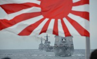 自衛艦旗(旭日旗)と自衛艦隊