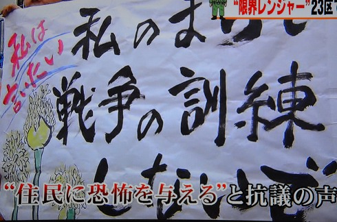【話題】 テキサス親父 「沖縄で体験した、平和や人権を主張する左翼活動家の醜い実態を報告したい」YouTube動画>13本 ->画像>82枚