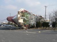 八戸の津波被害(東北太平洋沖地震)その1