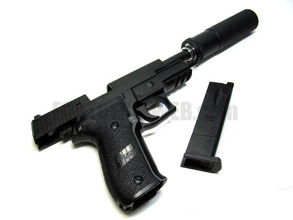 VFC: マルイP226用 USPCサプレッサー&アウターバレルセット(SS-HG-P226set-01)