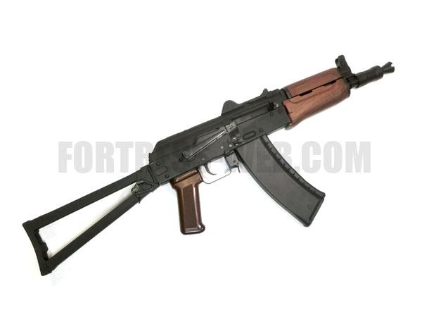 KSC (ケーエスシー): AKS74U ガスブローバック