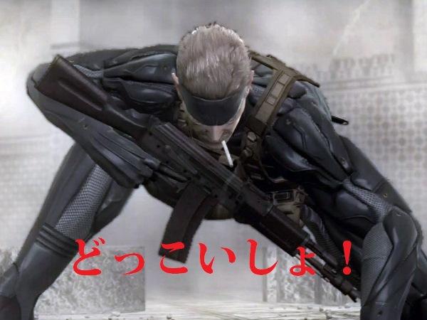 東京マルイ: 次世代電動ガン 本体セット AK102