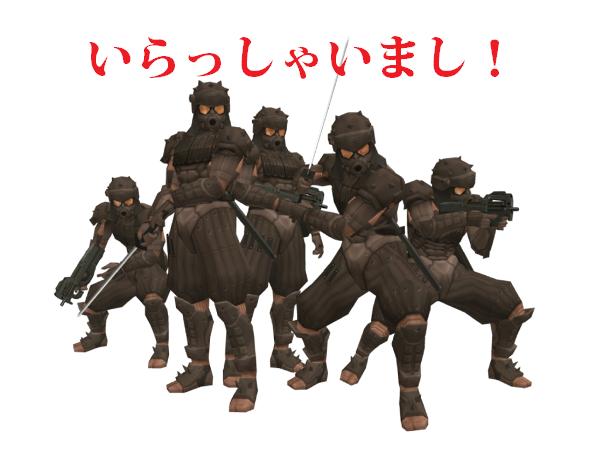 東京マルイ: 電動ガン 本体セット FN P90(ドットサイト)