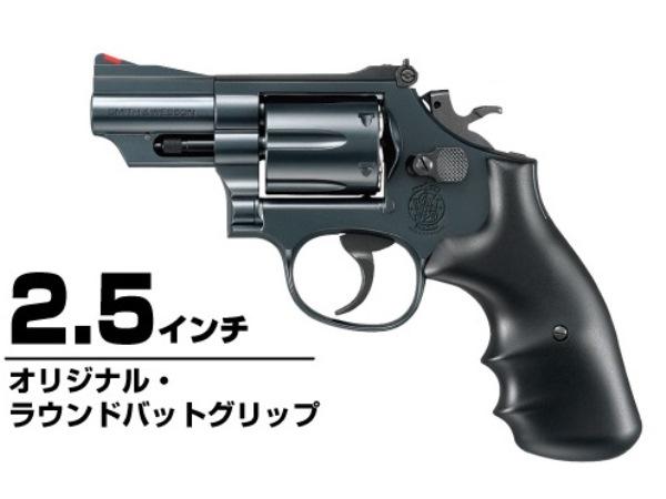 東京マルイ: ガスハンドガン S&W M19 2.5インチ