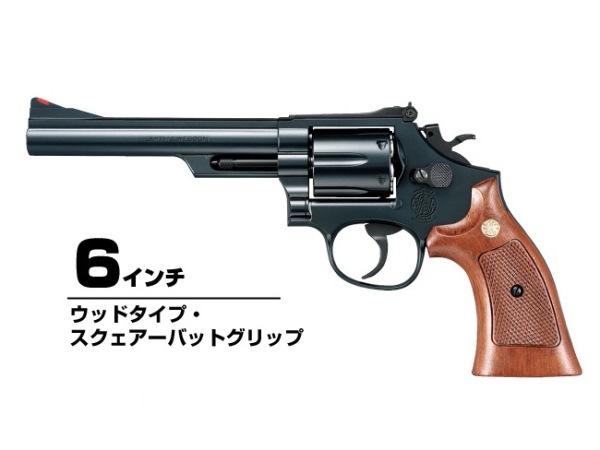 東京マルイ: ガスハンドガン S&W M19 6インチ