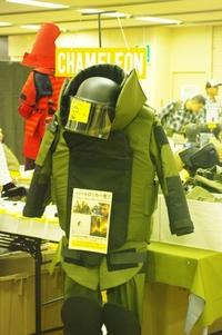 対爆スーツ
