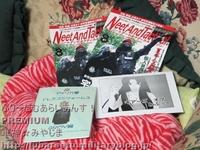 NeetAndTacticalmagazinC82での戦利品