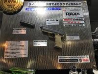 【静岡ホビーショー】マルイ新製品レビュー④【HK45タクティカル】