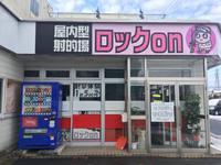新店舗、オープンしました!