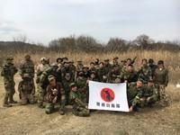 特務自衛隊定例会(2017/3/26)