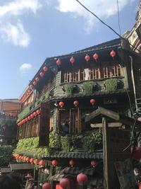 台湾オマケ