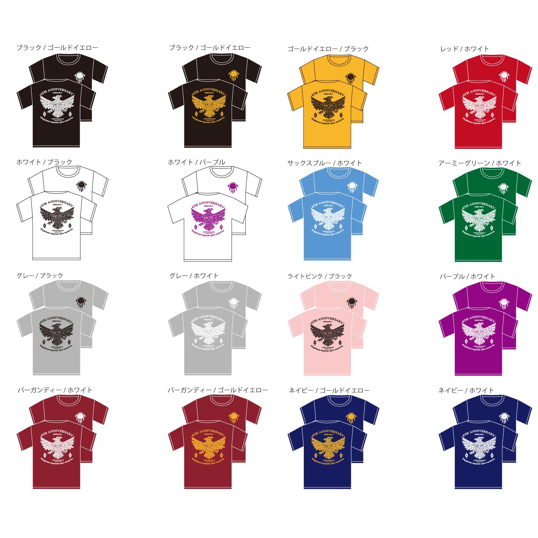 ポルタアンドゲート【PORTA AND GATE】3RD ANNIVERSARY T-SHIRTS(4周年記念Tシャツ)2018年、お祝い、周年祝い、コカコーラグラス、プレゼント04