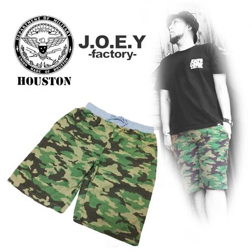 ジョーイファクトリー【JOEY FACTORY】ヒューストン【HOUSTON】CAMOUFLAGE SOFT SHOTR PANTS(迷彩ソフトショートパンツ/ショーツ)