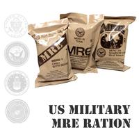 本日はお休みです × 米軍実物MREレーション × 4個のみ入荷、早い者勝ち