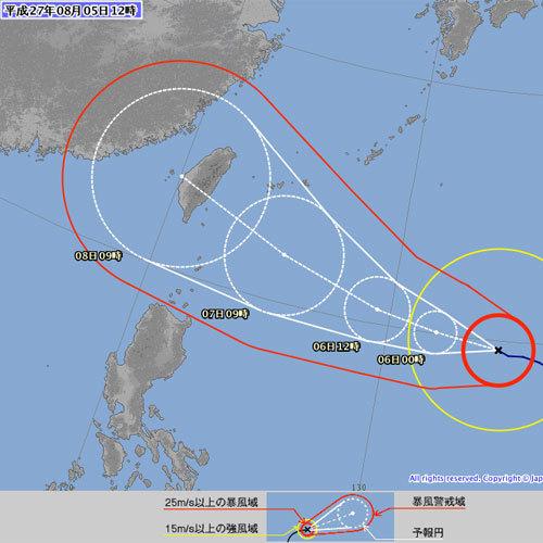 ポルタアンドゲートPORTAANDGATE台風13号沖縄地方
