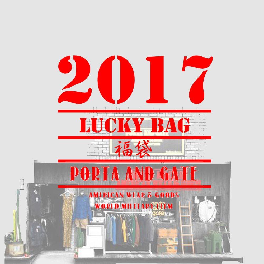 2017年、お正月、福袋、LUCKYBAG、賀正、二〇一七年、くじ引き、インディアン、インディアンモーターサイクル、ポルタアンドゲートPORTAANDGATE01