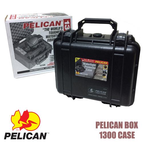 ポルタアンドゲートPORTAANDGATEペリカン【PELICAN】1300 CASE PLASTIC BOX(プラスティックボックス) 【米軍放出品/実物】送料無料