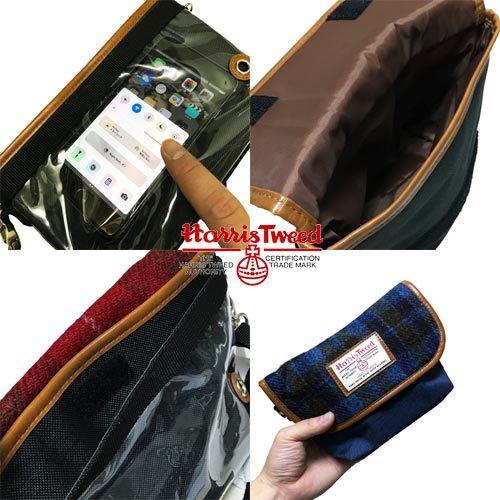 ポルタアンドゲートPORTAANDGATEハリスツイード【HARRISTWEED】MULTI SHOULDER BAG/BAG IN POUCH(スマートフォン対応マルチショルダーバッグ/バッグインポーチ/スマフォケース)08