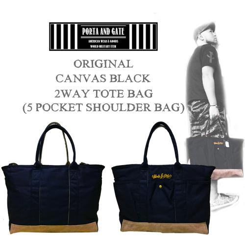 ポルタアンドゲート【PORTAANDGATE】CANVAS BLACK 2WAY TOTEBAG (5POCKET SHOULDERBAG)(ブラックキャンバストートバッグ/ショルダーバッグ)01