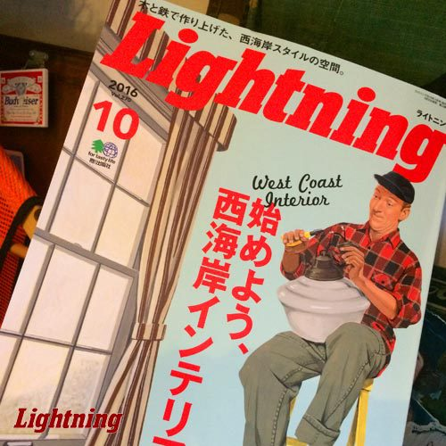 ポルタアンドゲートPORTAANDGATE雑誌Lightning2016年10月号Vol.270 × 掲載商品残り僅か!× テーラー東洋【TAILOR TOYO】